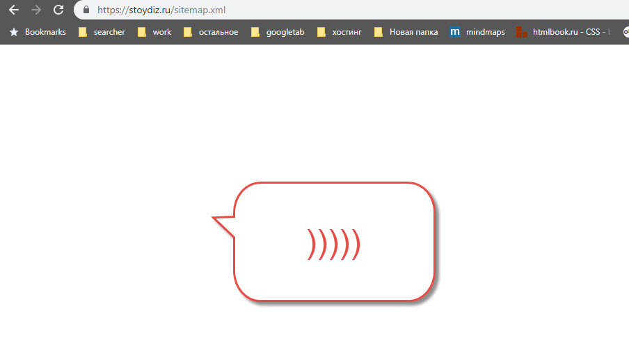 Баг: отсутствие sitemap.xml